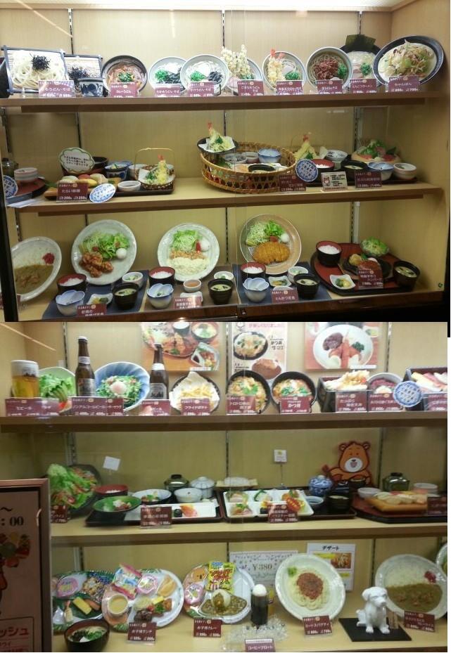 佐賀ぽかぽか温泉食事